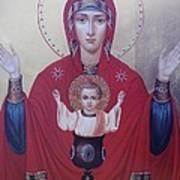 Virgin Mary-inexhaustible Cup Art Print by Janeta Todorova