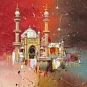 Vizhinjam Mosque Art Print