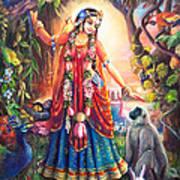 Vrinda Devi Art Print