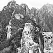 Walking On Great Wall Art Print