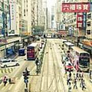 Wan Chai Street View In Hong Kong Art Print