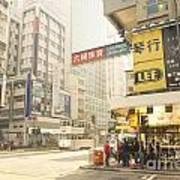 wanchai street in Hong Kong Art Print