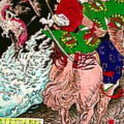 Warrior Tada No Manchu 1880 Art Print