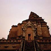Wat Chedi Luang Sunset Art Print