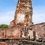 Wat Mahathat Temple In Ayutthaya Art Print