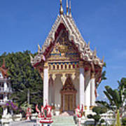 Wat Mahawanaram Ubosot Dthu652 Art Print