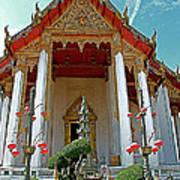 Wat Suthat In Bangkok-thailand Art Print