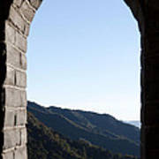 Watchtower View From The Great Wall 1082 Art Print