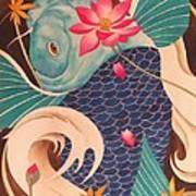 Water Dragon Print by Robert Hooper