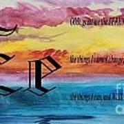 Watercolor E And Serenity Prayer Art Print