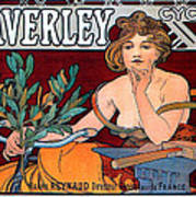Waverley Cycles Art Print