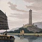 Wham Poa Pagoda, With Boats Sailing Art Print