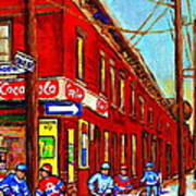 When We Were Young - Hockey Game At Piche's - Montreal Memories Of Goosevillage Art Print