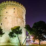 White Tower In Salonica Greece Art Print