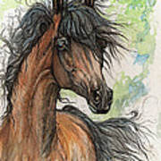 Wieza Wiatrow Polish Arabian Mare Watercolor Painting  Art Print