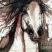 Wild Arabian Horse Art Print