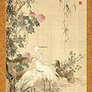 Willow And Herons Art Print