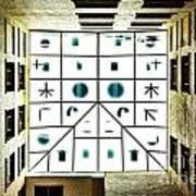 Matrix I Art Print