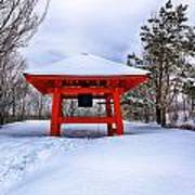 Winter Peace Bell Art Print