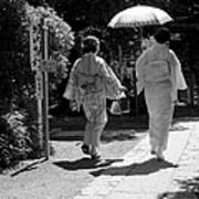 Women In Kimono Art Print