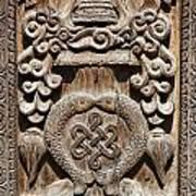 Wood Carving At Bhaktapur In Nepal Art Print by Robert Preston