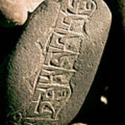 writing on the Tibetan language and Sanskrit at stone Art Print