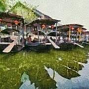 Xi Tang Town Art Print