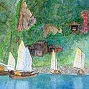 Yangtze Boats Art Print