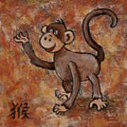 Year Of The Monkey Art Print