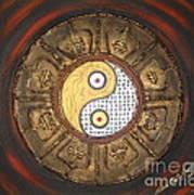 Yin Yang Balance Art Print