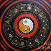 Yin Yang Energy Art Print by Elena  Constantinescu