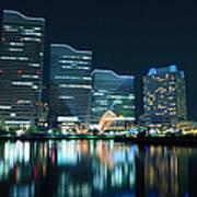 Yokohama Minato-mirai Art Print