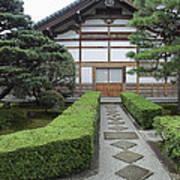 Zen Walkway - Kyoto Japan Art Print