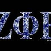Zeta Phi Beta - Black Art Print