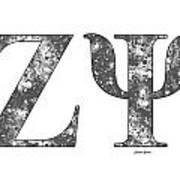 Zeta Psi - White Art Print