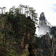 Zhangjiajie National Forest Park In China Art Print