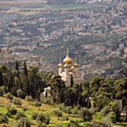 Church Of St Mary Magdelen Mount Of Olives  Jerusalem Art Print