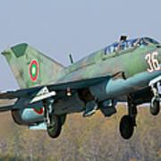 A Bulgarian Air Force Mig-21um Jet Art Print by Anton Balakchiev