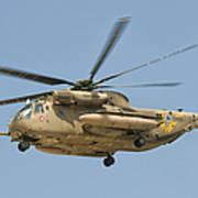 A Sikorsky Ch-53 Yasur Of The Israeli Art Print