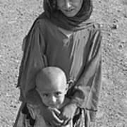 Afghan Girls Art Print
