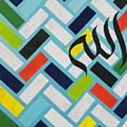 Allah Art Print by Salwa  Najm
