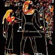 Ancient Egyptian Hieroglyphs Art Print