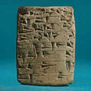 Babylonian Clay Tablet Art Print
