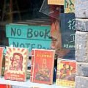 Chinese Bookstore Art Print