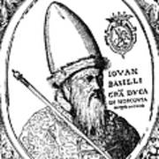 Ivan Iv Vasilevich (1530-1584) Art Print