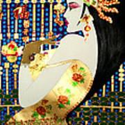 Ma Belle Salope Chinoise No.13 Art Print