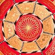 Moroccan Cushion Art Print