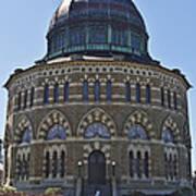 Nott Memorial Building At Union College Art Print