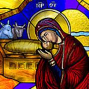Orthodox Christmas Card Art Print