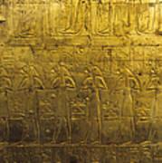 Sarcophagus Exterior Art Print